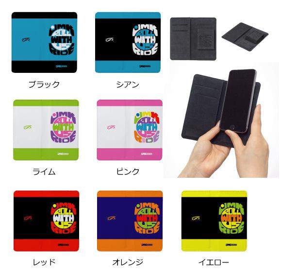 jmkride_cellphone_walletcase